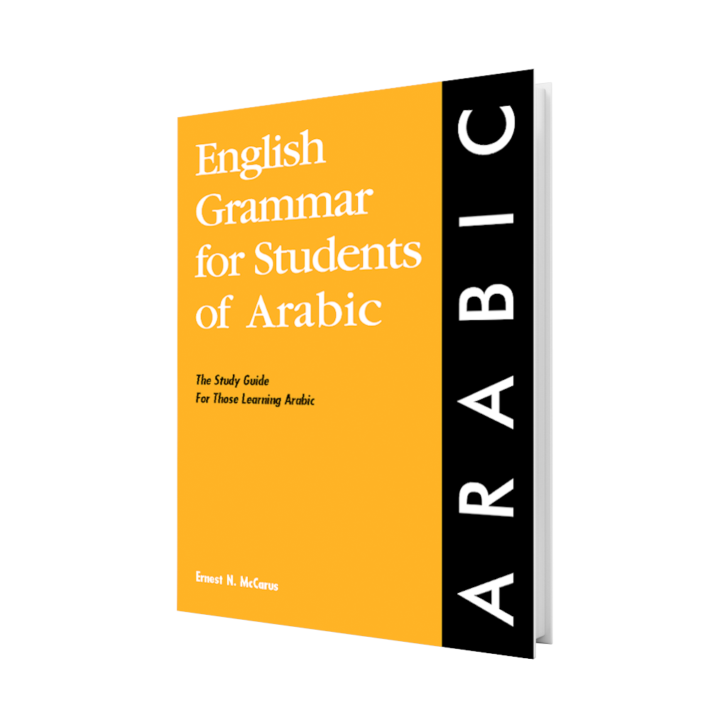 English Grammar for Students of Arabic