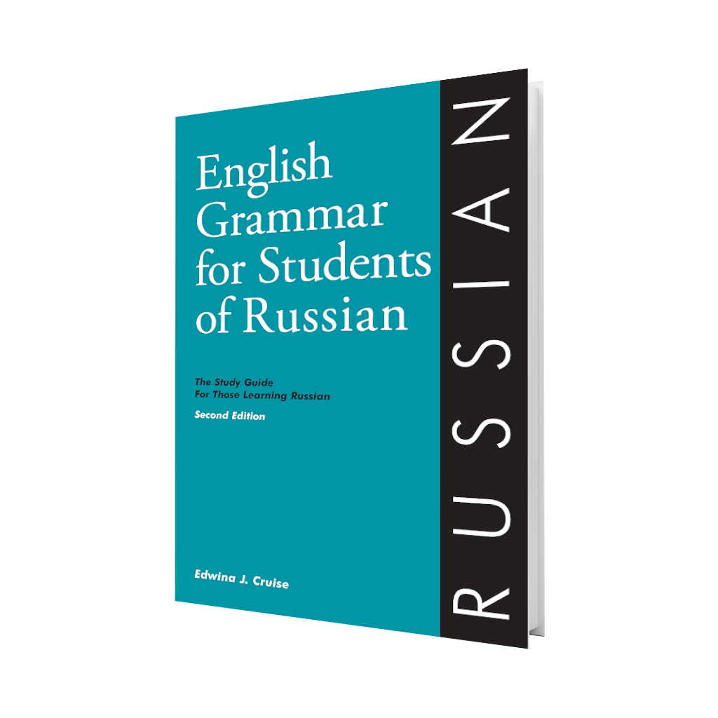 English Grammar for Students of Russian - Second Edition