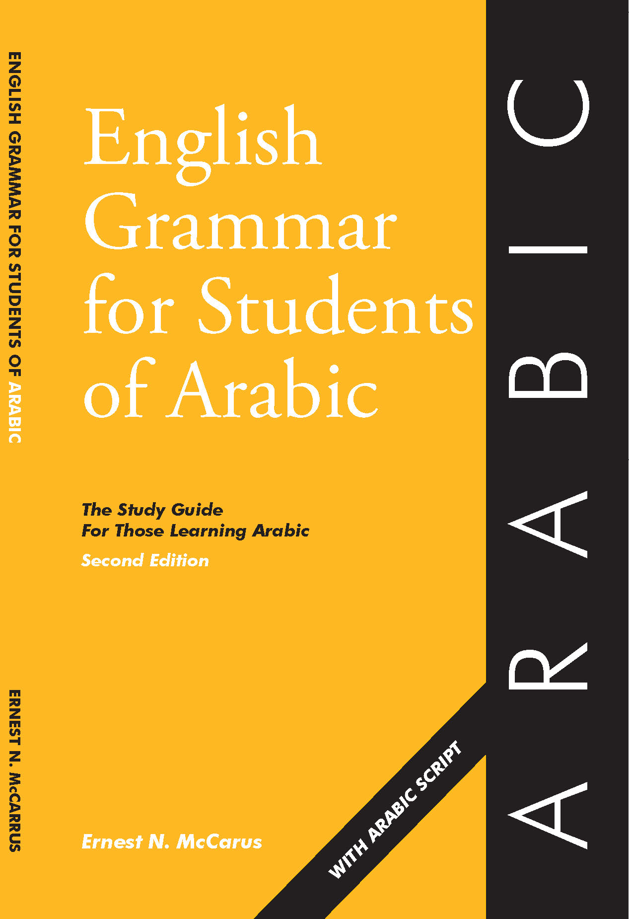 English Grammar for Students of Arabic, 2nd edition